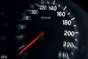Entenda o limite de velocidade e saiba como recorrer em 2020